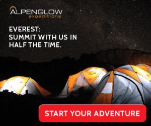 Alpenglow-Banner