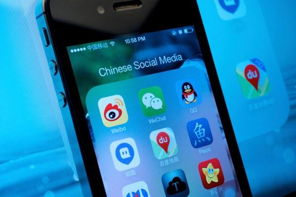 chinese-social-media